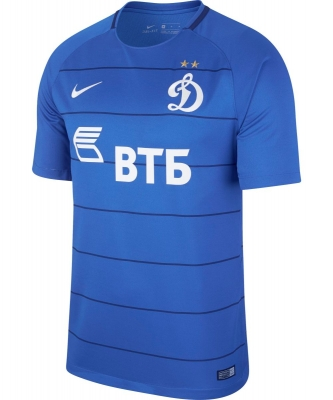 DYNAMO MOSCOW HOME SHIRT 2017-18