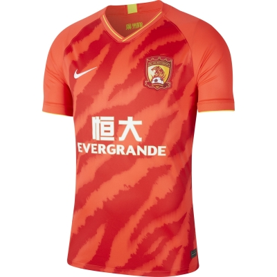 GUANGZHOU EVERGRANDE HOME SHIRT 2020
